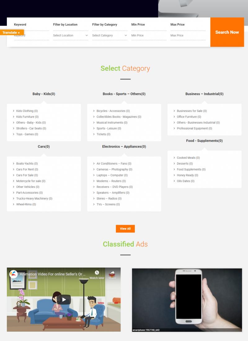 screenshot-ly.sinbadads.com-